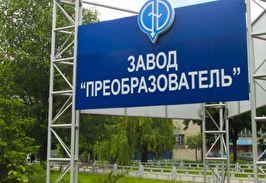 Победа адвокатов: суд признал незаконным собрание акционеров крупного акционерного общества