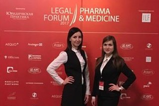 Legal Pharma & Medicine Forum