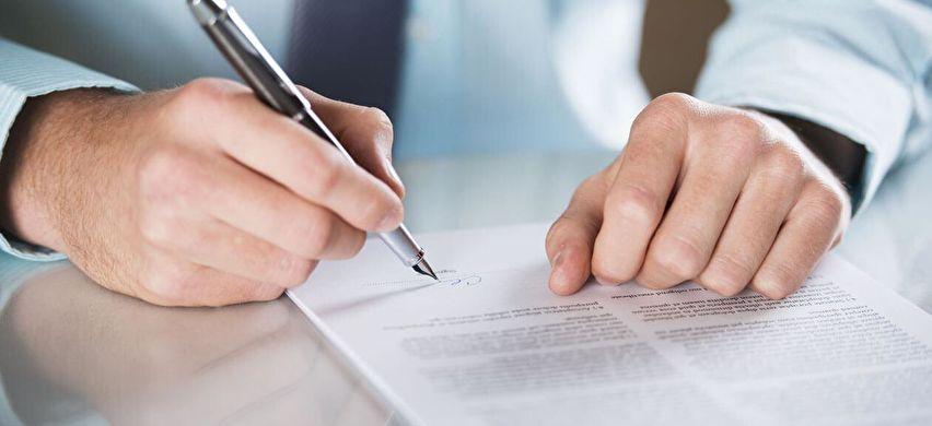 внесение изменений в кредитный договор